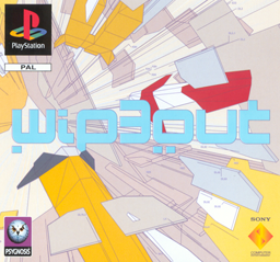 Wipeout3
